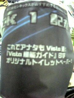 vista_2.jpg
