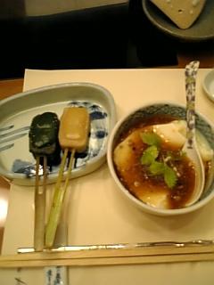 namahu_dengaku1.jpg