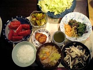 090421_yuuhan.jpg