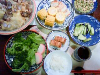 090525_yuuhan1.jpg
