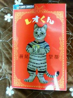 reokun_book.jpg