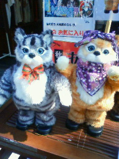 cat_doll.jpg