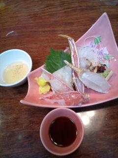kani_55.jpg