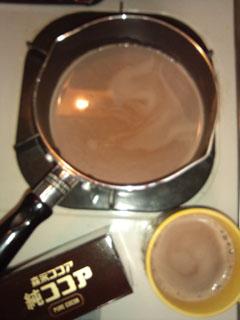 cocoa06.jpg